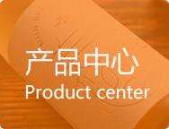 赛邦印刷产品中心
