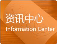 赛邦新闻资讯中心